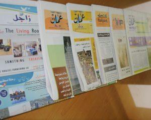 Quelques titres de journaux à Oman