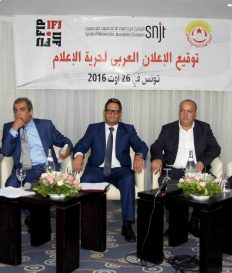 La cérémonie de signature de la Déclaration arabe des principes de la liberté de l'information